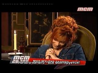Mylene Farmer - 2000 MCM 20 ans Moments cultes